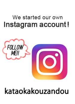 We started our own Instagram account!